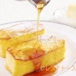 フレンチトーストのレシピ 簡単アレンジ