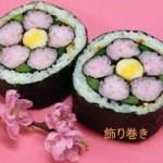 飾り巻き寿司 簡単レシピ ひな祭りにも七夕・節分にもどうぞ