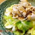 豚肉と常備野菜のキャベツの人気レシピを紹介します。