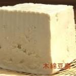 木綿豆腐 ひき肉 レシピ 簡単水切りから紹介します