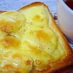 食パン チーズたっぷりでアレンジレシピ
