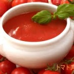 トマトスープレシピ 夜トマトで美肌を目指そう