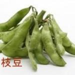 冷凍枝豆のレシピ おつまみにもおかずにもお菓子にもなります。