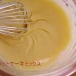 ホットケーキミックス(HM) レシピ 簡単な ウインナーを使ったパン