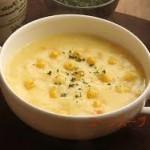コーンスープ レシピ クリーム缶で簡単に作る方法