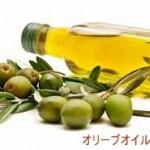 オリーブオイルのパスタ レシピ 茹でる時の裏技も紹介します