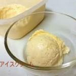超簡単 アイスクリームの作り方 雪見大福の作り方も紹介します。