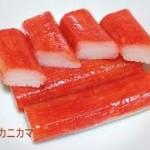 カニカマ お弁当 簡単レシピ 冷凍の仕方も紹介します。