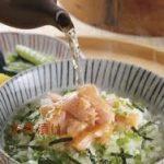 居酒屋風お茶漬け レシピ 簡単本格的な作り方