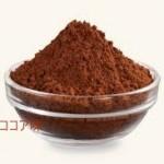 ホットケーキミックス(HM)ココア味の簡単レシピ