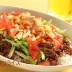 タコライス クックパッドで各家庭の味レシピを紹介します。