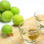 自家製 梅酒の作り方 人気のリメイクレシピも紹介します。