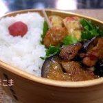豚こまレシピお弁当に冷凍保存も出来る料理