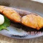 ブリ(鰤) 照り焼き レシピ クックパッドで人気 つくれぽ2000以上