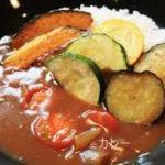 トマトとズッキーニのカレーレシピ 夏野菜カレー