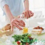 一人暮らし向け 簡単料理レシピ 初心者完全保存版