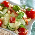 ズッキーニの食べ方 生食サラダ簡単レシピ