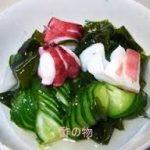 きゅうりレシピ 酢の物 人気の1品 8種類