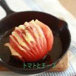 トマトとチーズのレシピ サラダとパスタの料理