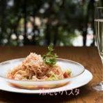 冷たいパスタレシピ 人気のトマト・ツナ・納豆を使った料理