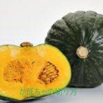 かぼちゃの切り方 レンジで硬い皮も丸ごと簡単なコツまとめ