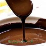 チョコレートケーキ クックパッド人で気レシピ1位つくれぽ2000以上
