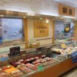 魚の人気レシピ クックパッドで1 位・つくれぽ1000以上