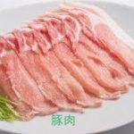 クックパッドで人気の豚肉レシピ つくれぽ 1000以上まとめ