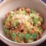 オクラ納豆! 人気のパスタレシピを紹介します。
