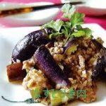 茄子とひき肉のレシピ 1位は? カレーも美味しい!