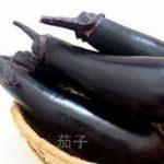 茄子レシピ 味噌やひき肉を使った人気1位は?