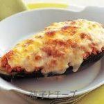 茄子とチーズの料理 フライパンで簡単レシピ