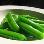 スナップエンドウレシピ 簡単で人気は「卵とじ」や「炒め物」