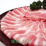 豚バラ・こまレシピ お弁当のおかず人気 1 位は?つくれぽ1000以上