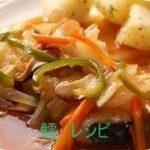 鱈のあんかけ人気のレシピ 中華・白だし・醤油・甘酢・めんつゆ 5種類の味付け方法