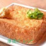 厚揚げ豆腐 チーズ レシピ 人気 1 位はつくれぽ2000人以上