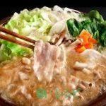 鍋の簡単手作りスープ  味噌・醤油など7種類の味の作り方