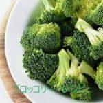 ブロッコリー炒め物るレシピ 人気1位は? お弁当にもお勧めです。