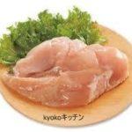 鶏胸肉レシピ 簡単なのに柔らかいクックパッド人気1位は?殿堂入りは?